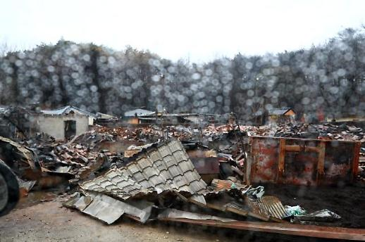 수협, 산불 피해 복구에 100억원 규모 자금 지원