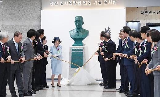 [포토] 홍진 임시의정원 의장 흉상 제막식