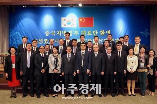 충남도, 中 지방정부와 교류협력 길 넓힌다