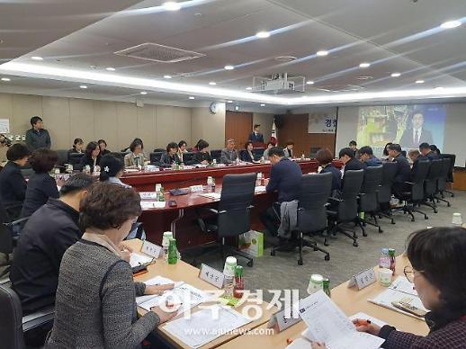 충남도, 경찰·소방·교육 '자살 예방' 함께 한다
