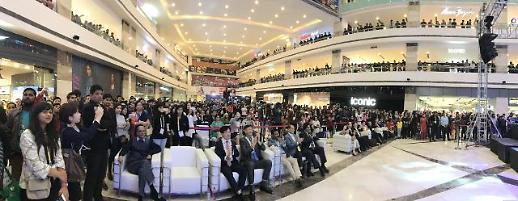 한국관광공사, 13억명 인도시장 공략 한국문화관광대전 뭄바이서 개최