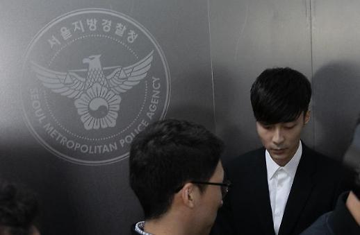 로이킴도 경찰 출석…음란물 유포죄 확정되면 받는 불이익은?