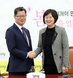 """이정미 """"김연철 장관, 한반도 평화 문제 큰 역할 기대"""""""
