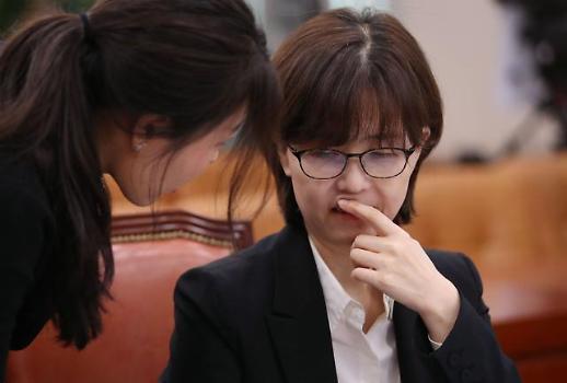 이미선 헌법재판관 후보자 정의당 데스노트에 이름 적혔다