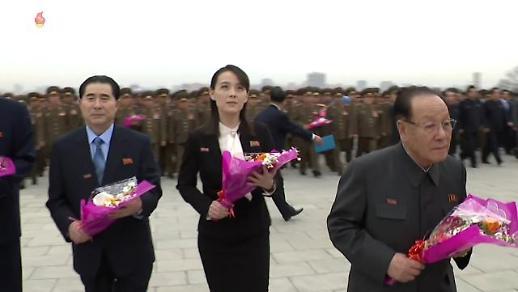 [포토] 만수대 참배하는 김여정