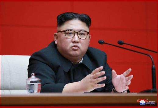 김정은 위원장, 조직개편…포스트 하노이 체제 구축