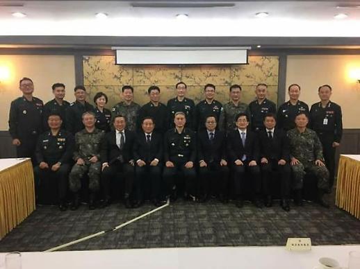 육군참모총장 바뀐다고 軍4차산업혁명 포럼 종료?