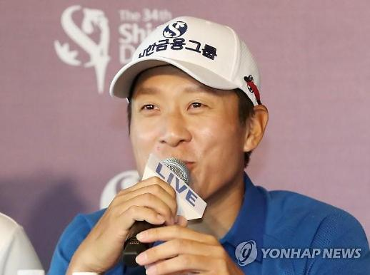 프로골퍼 김경태, 강원도 산불 복구 지원금 2000만원 기부