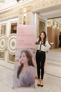 [#SNS★] 그녀의 사생활 박민영 모습 보니 모델 같은 비율