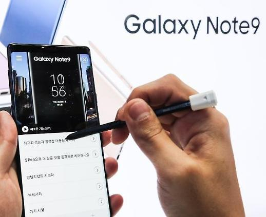 [갤럭시 10년, 혁신의 완성] 라인업 변화 보면 스마트폰 시장 판도 보인다