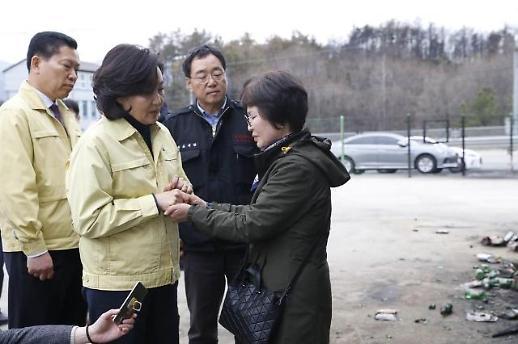 강원 산불피해 소상공인 대출한도 7000만→2억원 확대