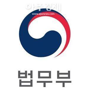 심판 선수 모두 뛰려는 법무부 ... 피의자 국선변호인 도입 논란