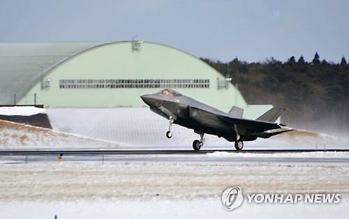 [日F-35A 실종] 냉전 이후 최대의 해저 첩보수집-방첩 작전 불거지나