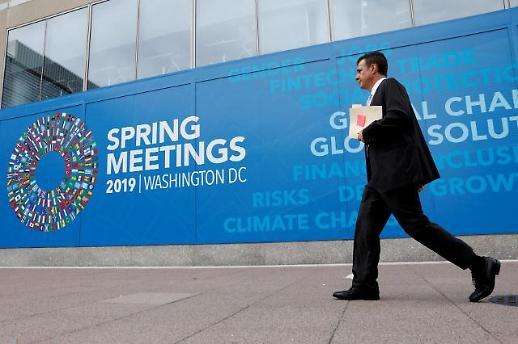 IMF·세계은행 수장 경기하강 리스크 관리해야