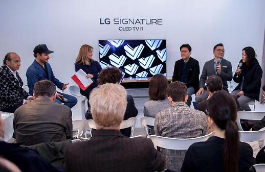 LG전자, 밀라노 디자인 위크서 LG시그니처 가치 알린다