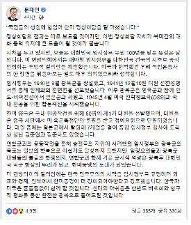 [전문] 文대통령, 한미 정상회담 잘 마쳐...북미대화 동력 유지