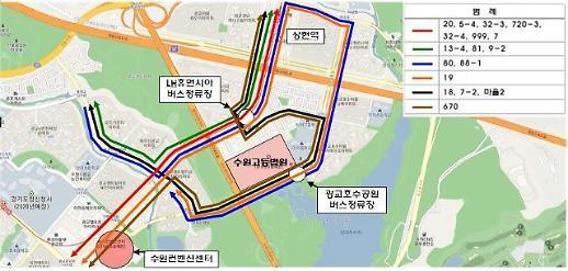 수원시, 광교 법조타운·수원컨벤션센터 버스노선 연장·증차