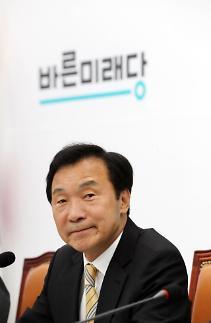 """[한미 정상회담] 바른미래 """"북핵 협상 재가동 계기 만들었다"""""""
