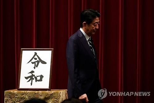 WTO 패소에 日 충격...양자협의로 후쿠시마산 수입금지 철폐 요구할 것