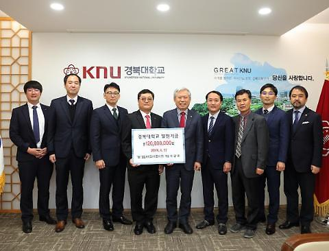 일동바이오사이언스, 경북대 식품생물산업연구소와 MOU