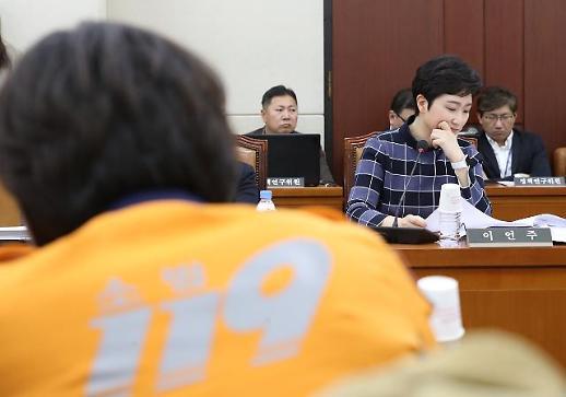 이언주 KBS 끝없는 추락…양승동 사장 책임지고 사퇴해야