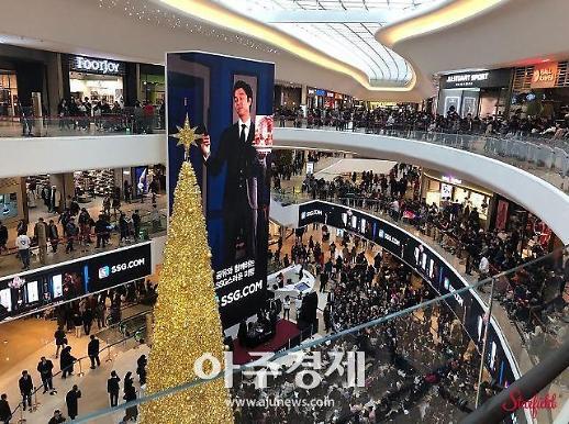 신세계 '난감'···스타필드 고양서 男간호사 주사기 꽂혀 숨진 채 발견