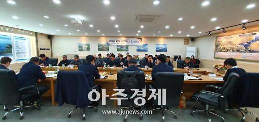 철도공단 충청본부, 찾아가는 협력사 소통 간담회 개최