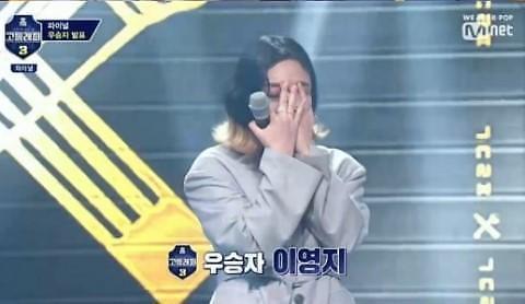 고등래퍼3 여성 우승자 이영지 화제…'고 하이(GO HIGH)'로 1등 차지