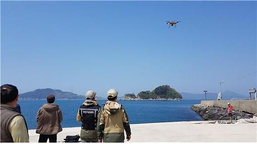 해상국립공원 불법 취사·야영 단속에 드론 활용