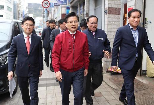 황교안 영남 훑고 전국으로 민생대장정…텃밭 다지기 시동