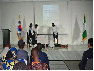 나이지리아서 유관순 열사 소개 공연