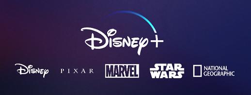 겨울왕국·어벤저스 한 자리···8000원에 무제한 디즈니 플러스 11월 개시