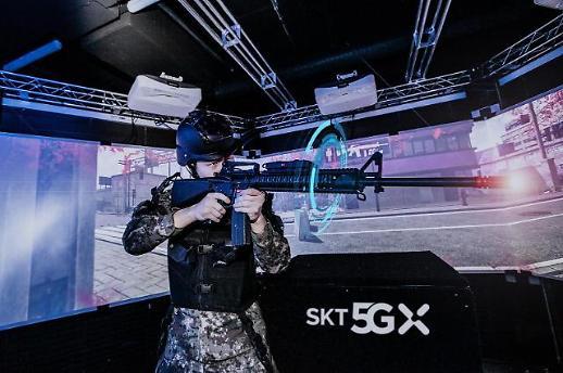 '육사'에도 5G기술 도입…사관생도, VR‧AR로 게임처럼 훈련