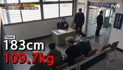 강호동 몸무게, 109.7kg, 키 183cm 경악