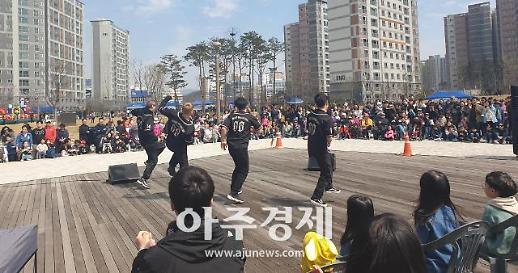 [남양주] 왕숙천, 봄향기에 취하다…시민 1000여명 속 성료
