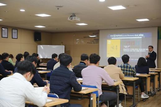 인천도시공사, 녹색제품 구매 앞장…전문가 초빙 구매교육 실시