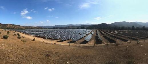 대림에너지, 칠레 산타로사 태양광 발전 상업운전 돌입