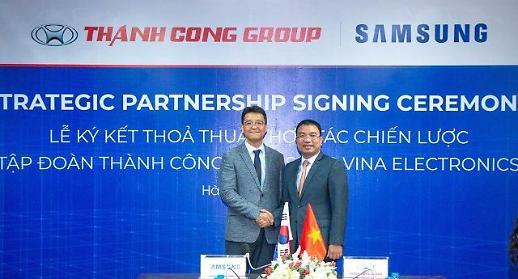 삼성, 베트남 탄콩그룹과 첫 파트너십···B2B 사업 확대