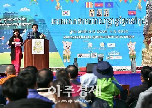 안산시 2019 캄보디아 쫄츠남 축제 개최된다