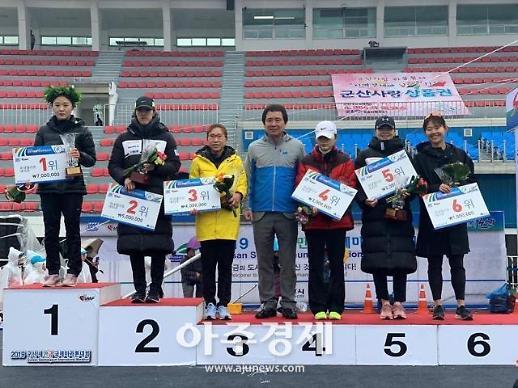 논산시청 소속 이수민 선수, 군산새만금국제마라톤대회에서 국내 1위
