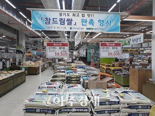 파주시, 경기도농업기술원 육성 참드림 쌀  재배확대 및 홍보추진