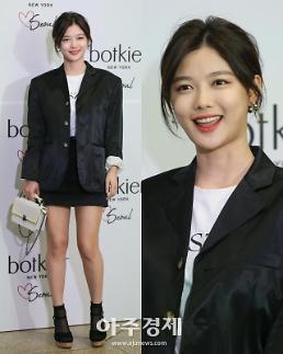 [슬라이드 화보] 김유정, 보기만해도 행복한 미소 발사~