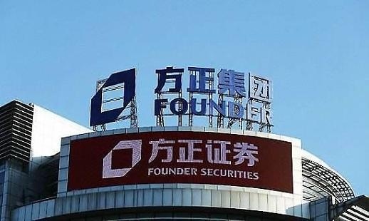 중국 금융시장 개방에 글로벌 IB 몰려든다