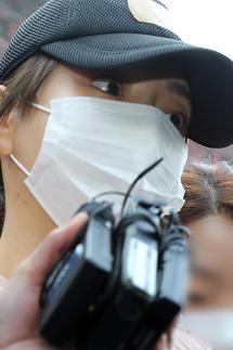 """황하나 남양유업 회장님한테까지 전달됐다"""" 과시…경찰 유착 가능성"""