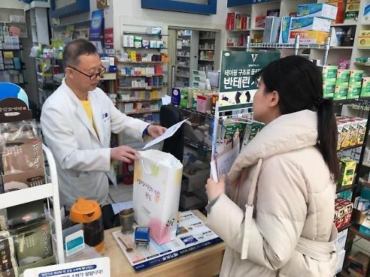 시흥시, 약사회와 함께하는 '생명사랑약국' 운영