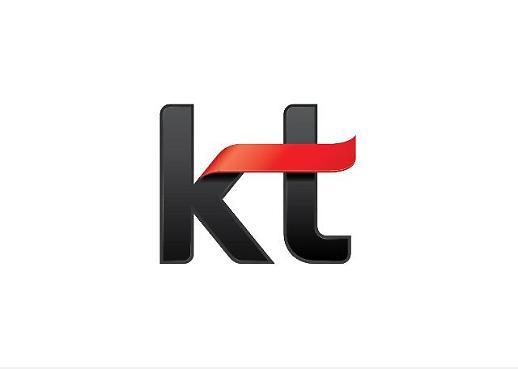 KT, 5G 네트워크 블록체인 'GiGA Chain' 공개…초연결 사회 이끈다