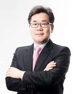 박찬대 의원, '제8회 국회를 빛낸 바른 정치언어상' 시상식 개최