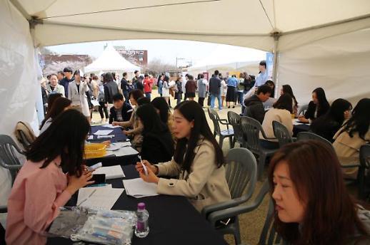 경인여대, 2020학년도 공동 입시박람회 성황리 개최