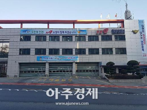 안산소방 화재 시 피난우선 홍보 패러다임 집중홍보