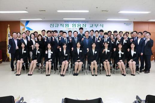 강원농협, 지역 일자리 창출 앞장…신규행원 26명 채용